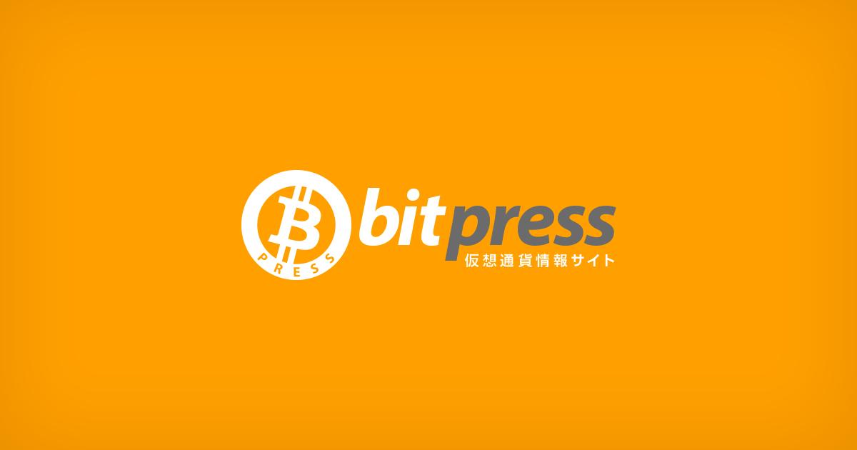 bitpress