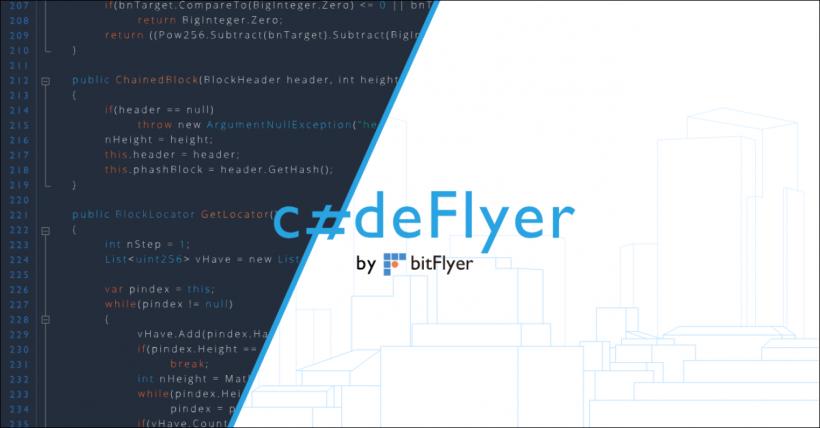 bitFlyer、競技プログラミンコテスト「codeFlyer」開催 ~上位3名には賞金に加え「内定確約パス」進呈!